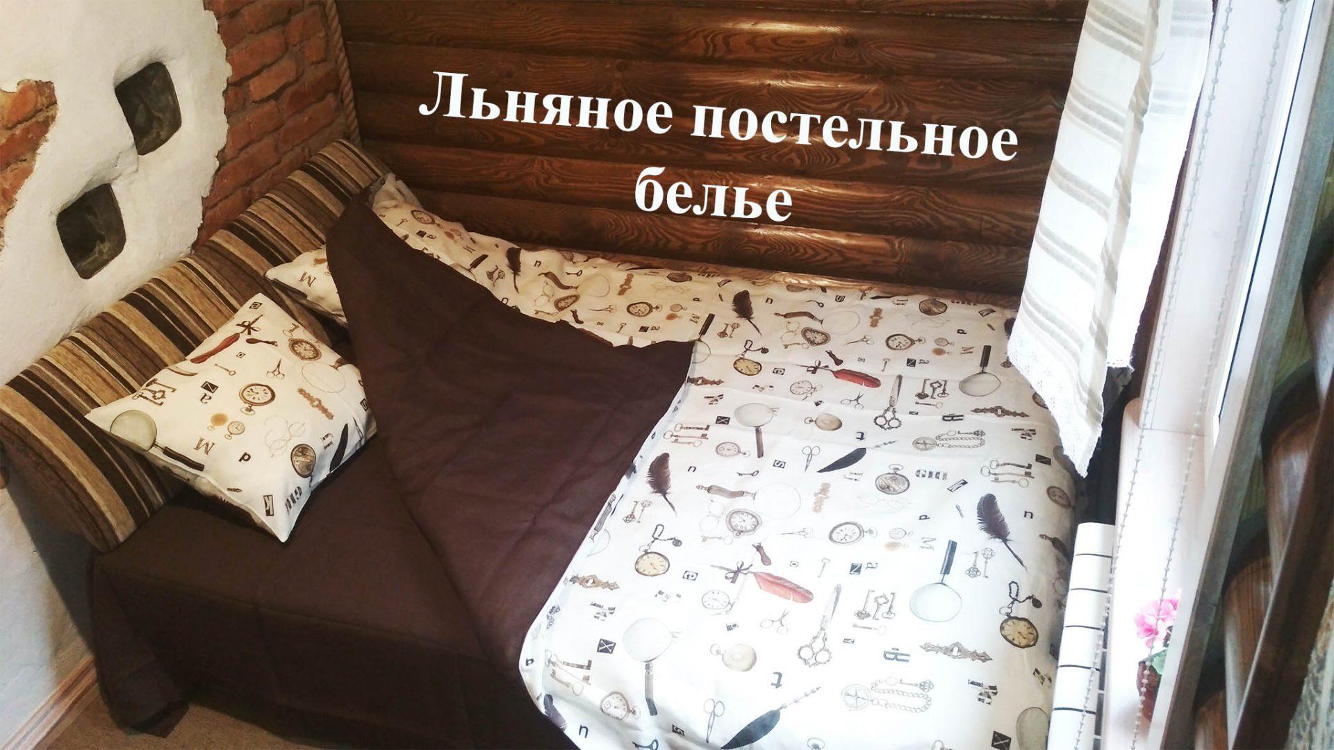 Аренда двухместной комнаты с льняным постельным на сутки фото